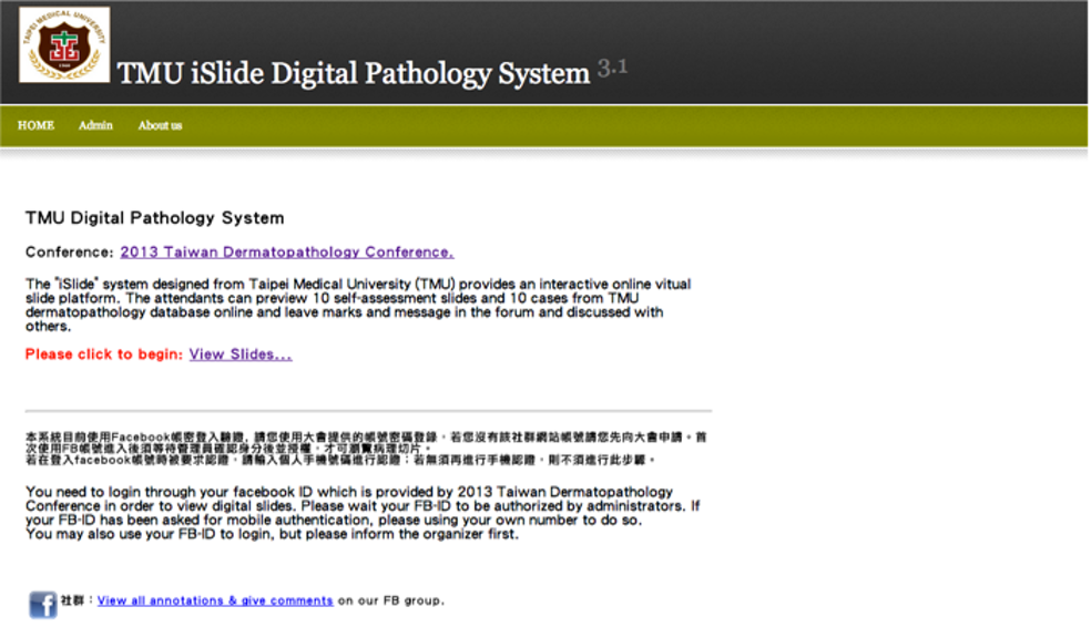 islide vitual slide online taiwan dermatopathology conference